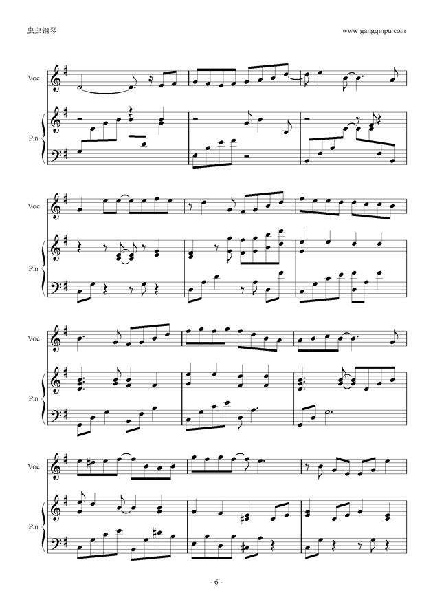 春秋钢琴谱 第6页