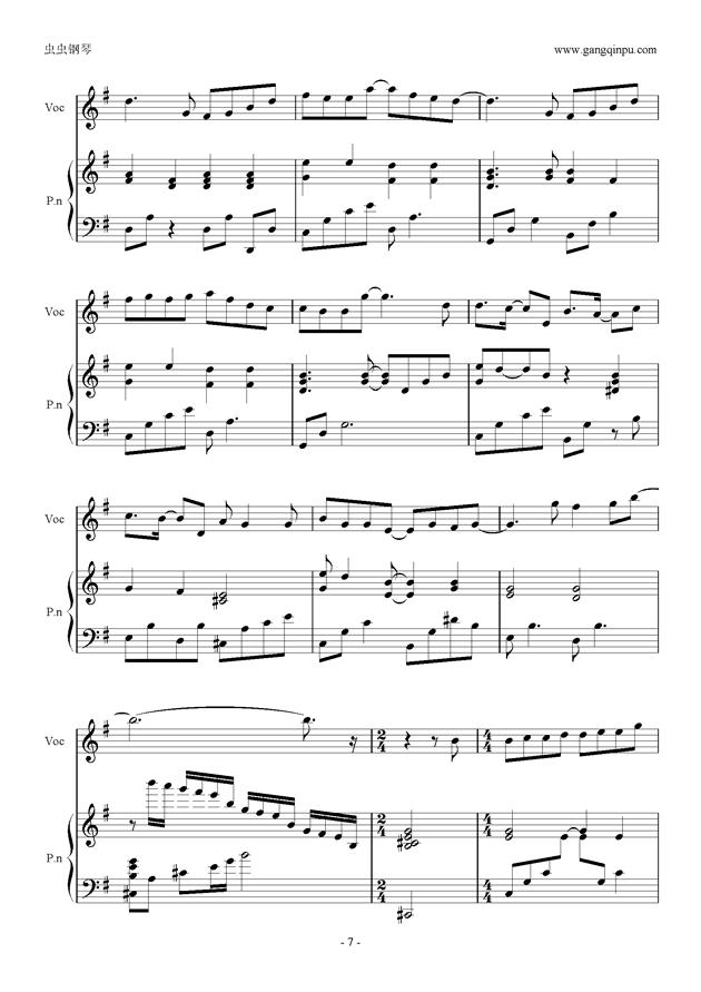 春秋钢琴谱 第7页