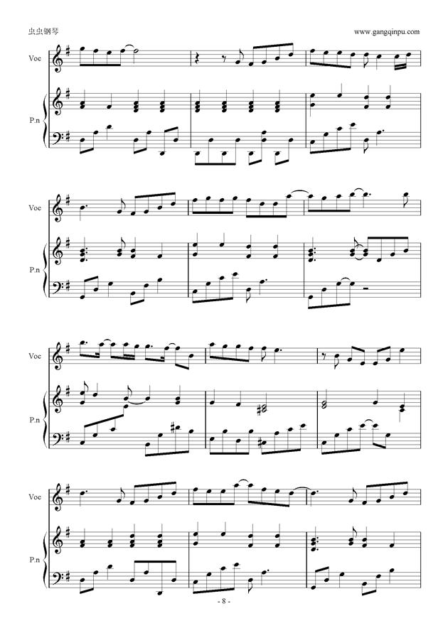 春秋钢琴谱 第8页