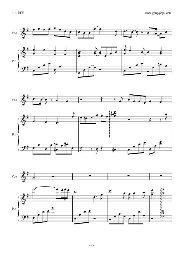 春秋钢琴谱 第9页