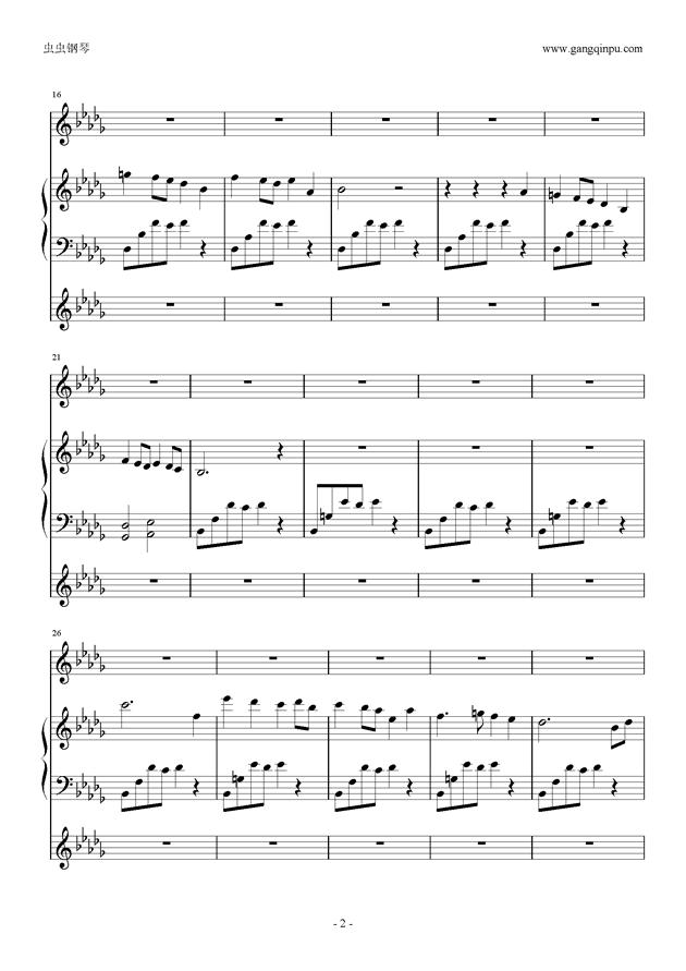 暗香钢琴谱 第2页