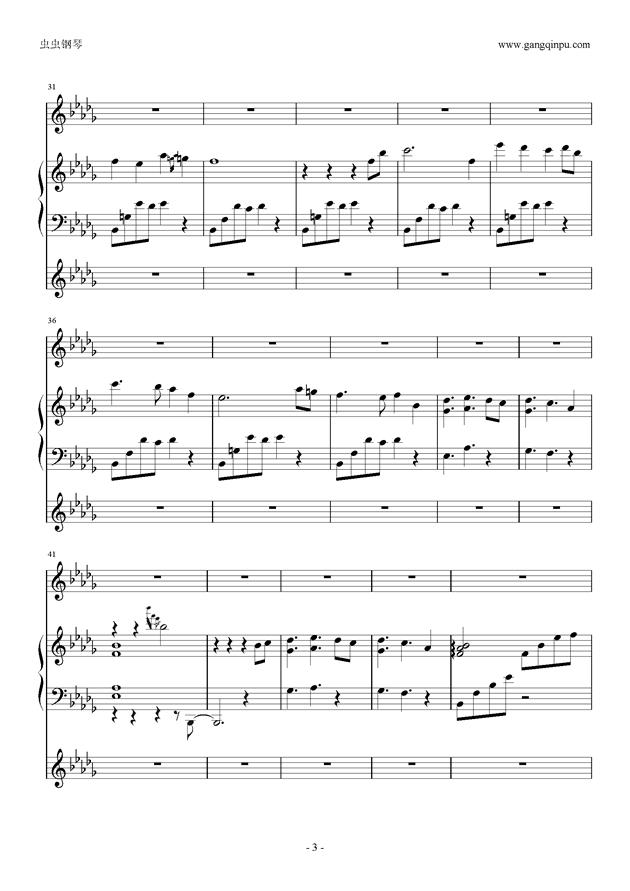 暗香钢琴谱 第3页