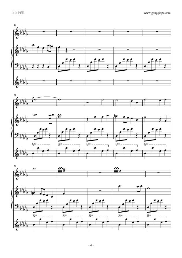 暗香钢琴谱 第4页