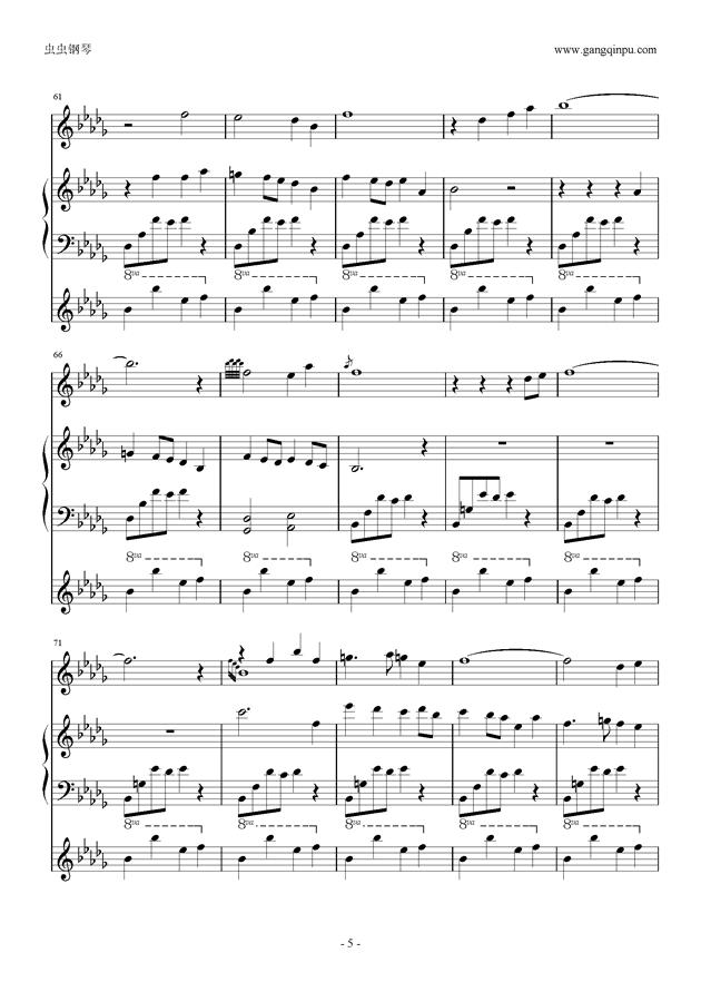 暗香钢琴谱 第5页