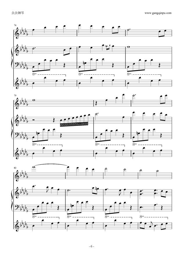 暗香钢琴谱 第6页