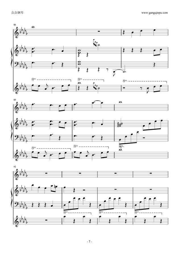 暗香钢琴谱 第7页