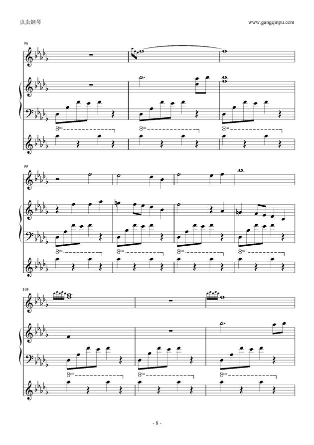 暗香钢琴谱 第8页