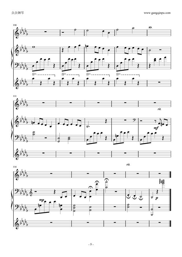 暗香钢琴谱 第9页