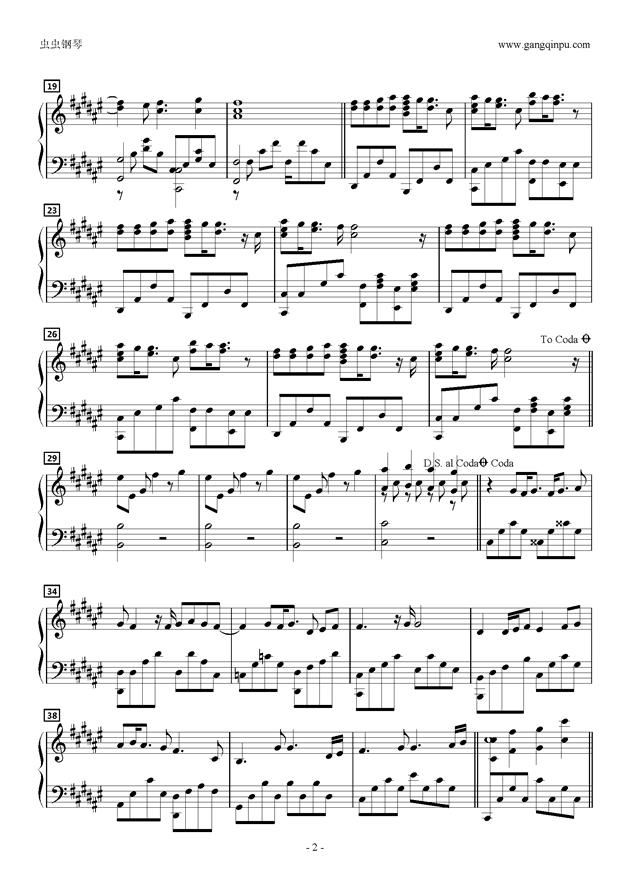 あの日のままで钢琴谱 第2页