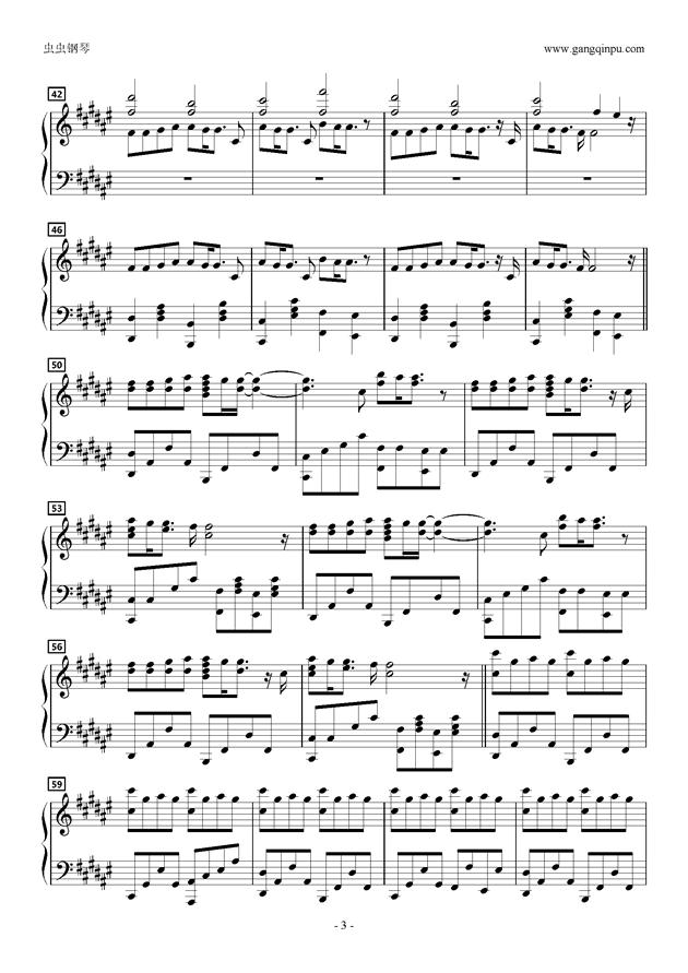 あの日のままで钢琴谱 第3页