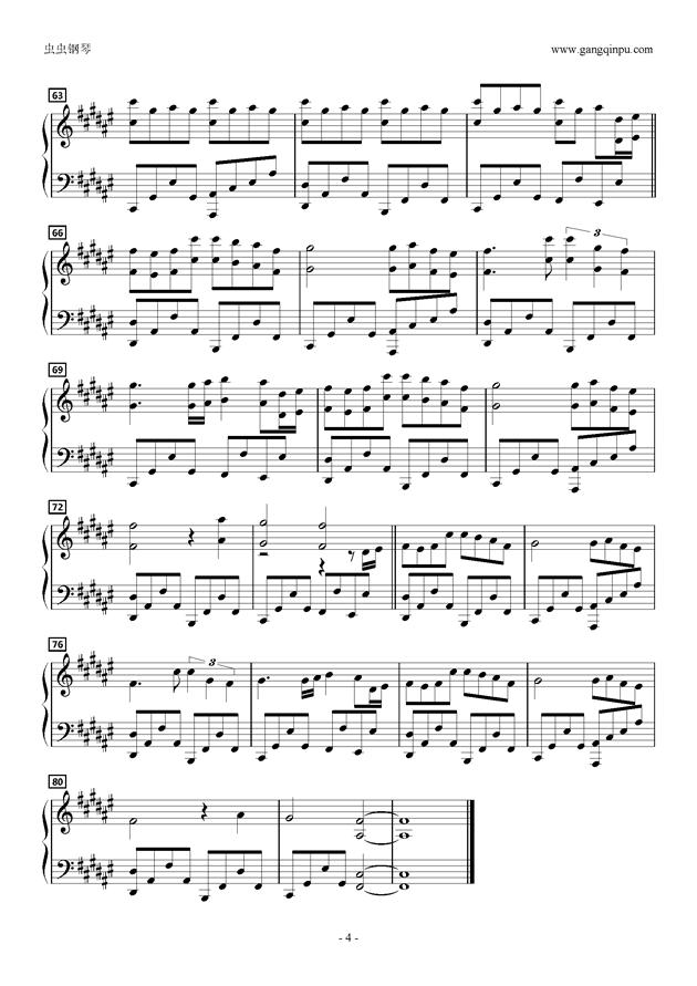 あの日のままで钢琴谱 第4页