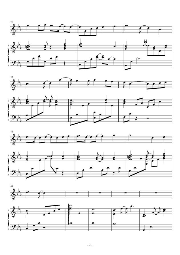 流行钢琴谱 第4页