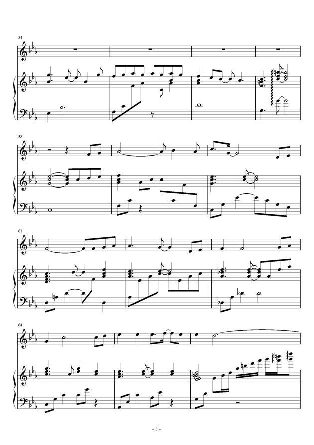 流行钢琴谱 第5页
