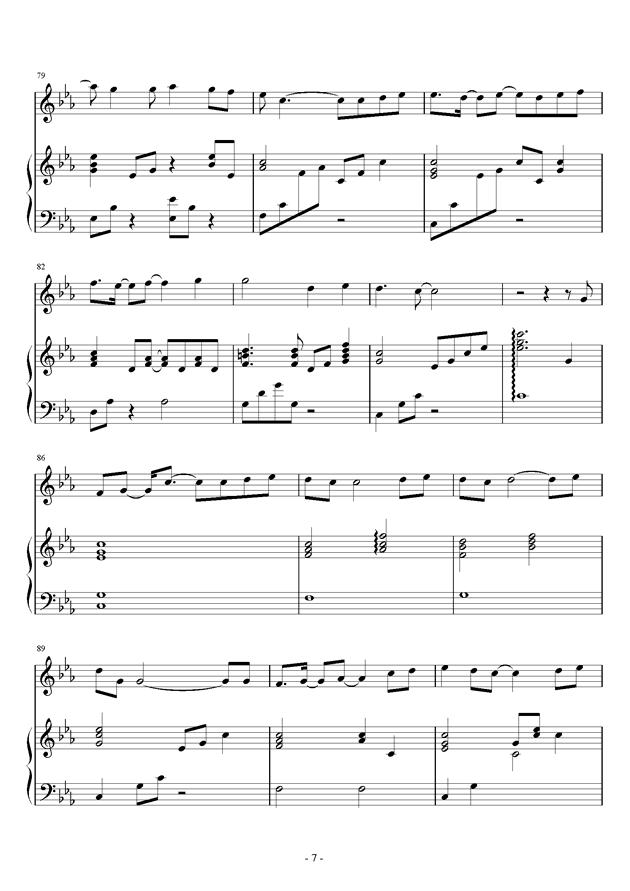 流行钢琴谱 第7页