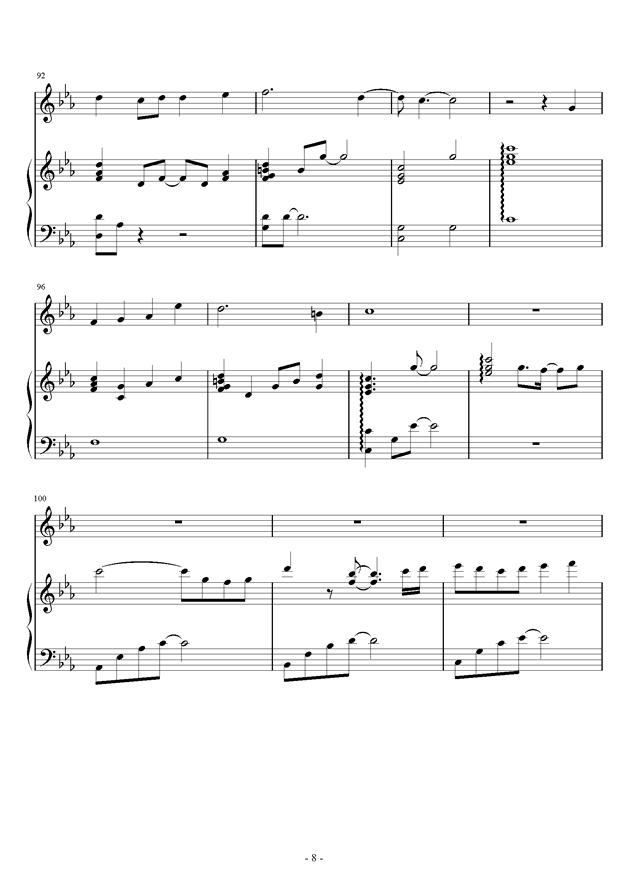 流行钢琴谱 第8页