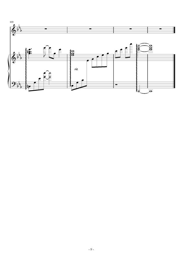 流行钢琴谱 第9页