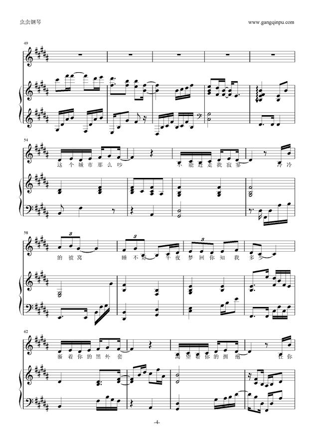 想你想疯了钢琴谱 第4页