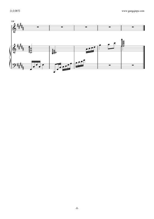 想你想疯了钢琴谱 第8页
