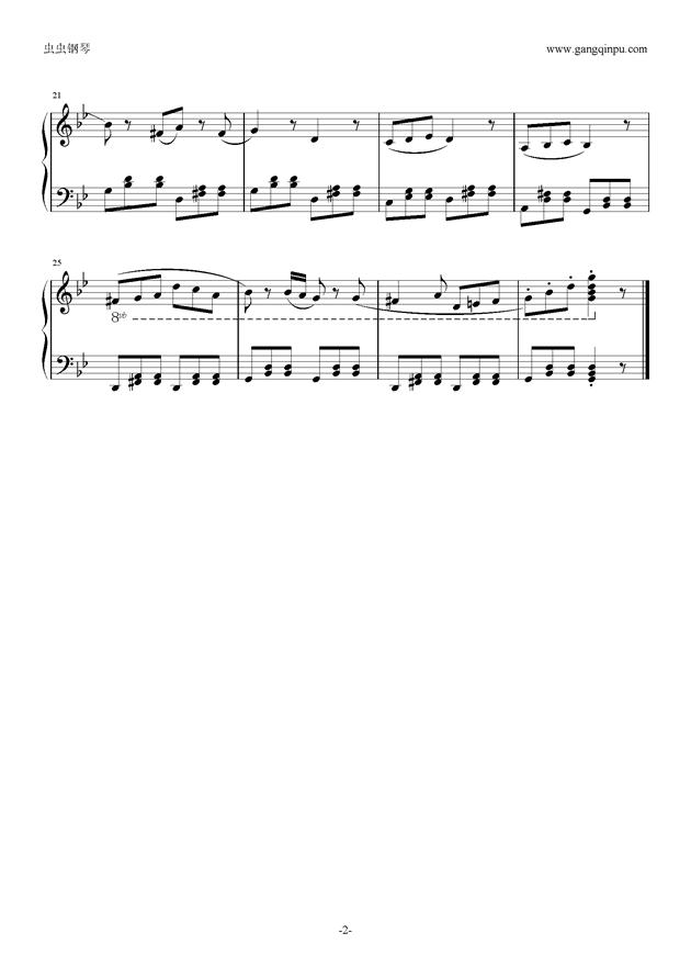小恶魔的塔楼钢琴谱 第2页
