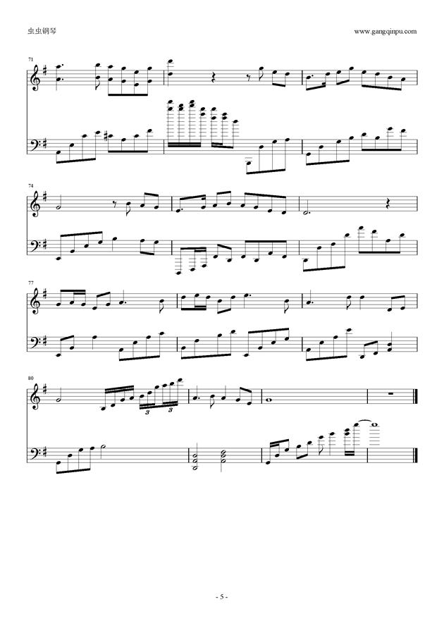 顺流逆流,顺流逆流钢琴谱,顺流逆流钢琴谱网,顺流逆流钢琴谱大