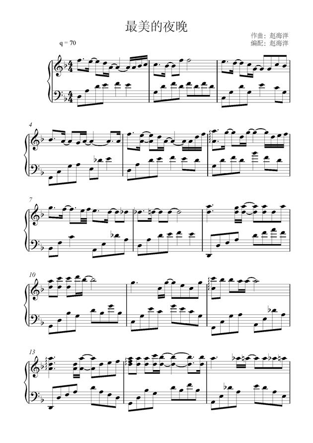 最美的夜晚钢琴谱 第1页