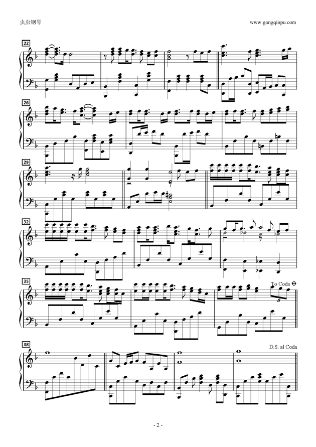 希望の花钢琴谱 第2页