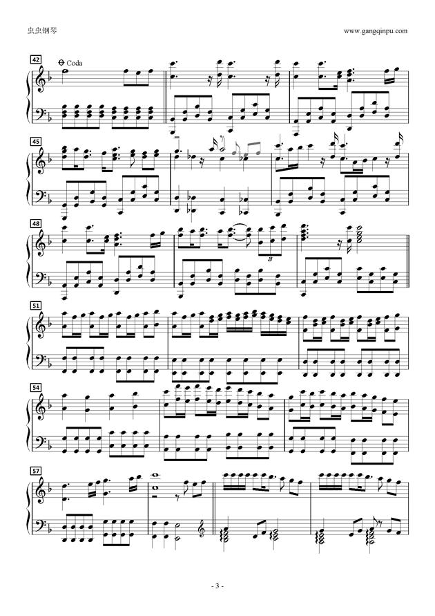 希望の花钢琴谱 第3页