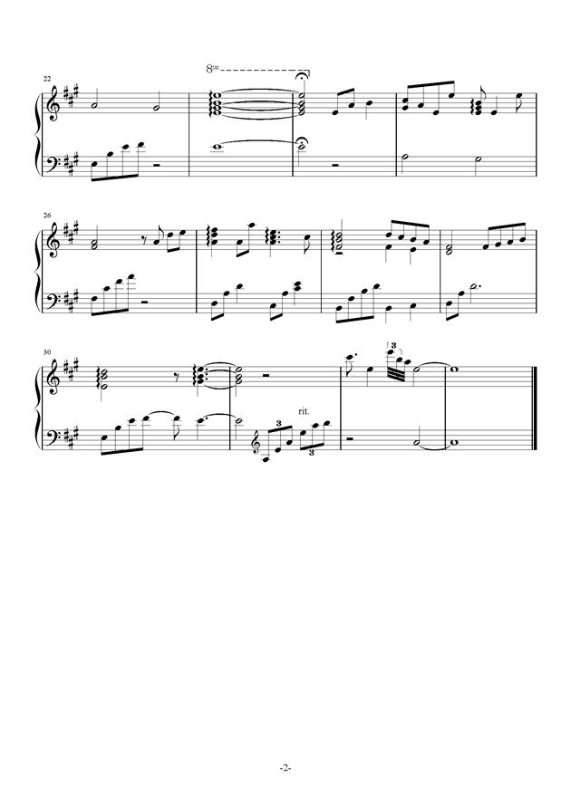 Lisbeth's Theme Lizbeth钢琴谱 第2页