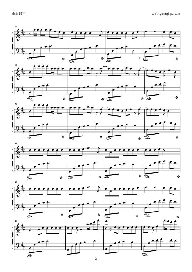 东京不太热钢琴谱 第2页