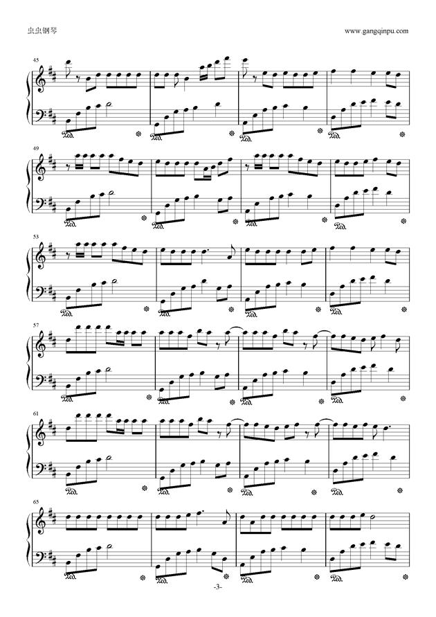 东京不太热钢琴谱 第3页