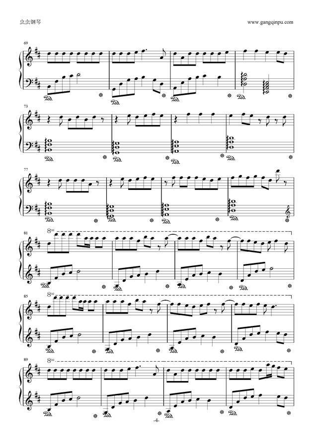 东京不太热钢琴谱 第4页