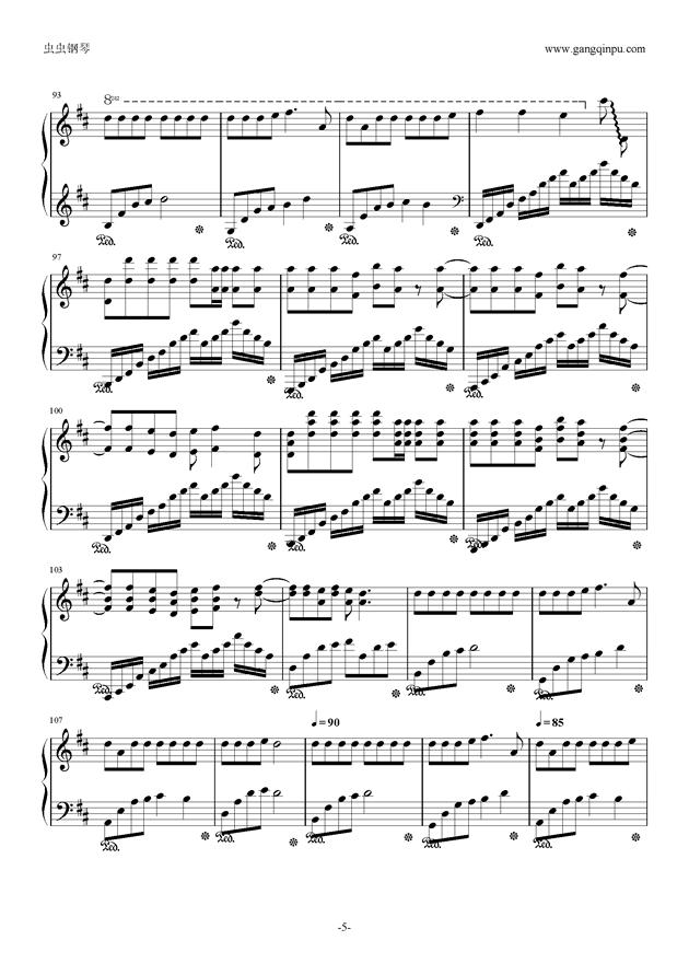 东京不太热钢琴谱 第5页