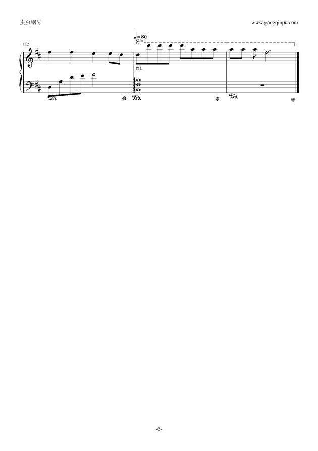 东京不太热钢琴谱 第6页