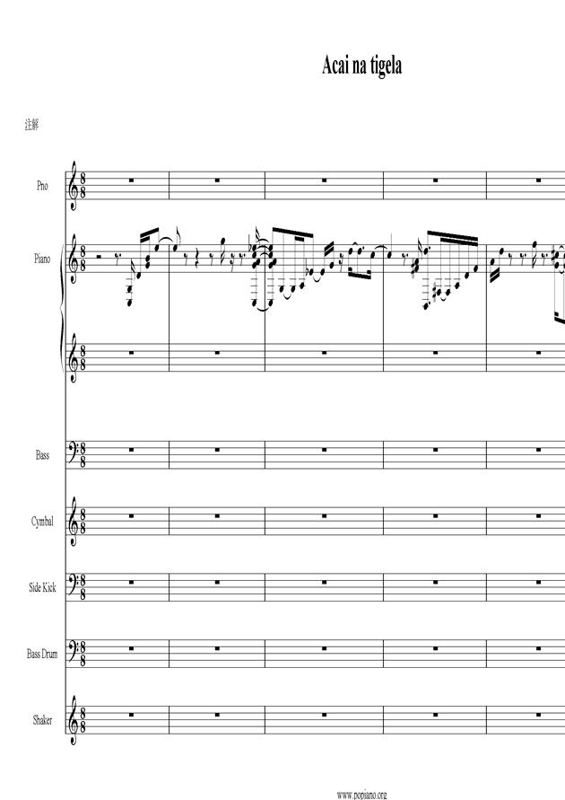 Acai na tigela钢琴谱 第1页