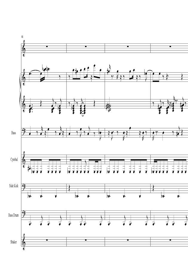 Acai na tigela钢琴谱 第17页