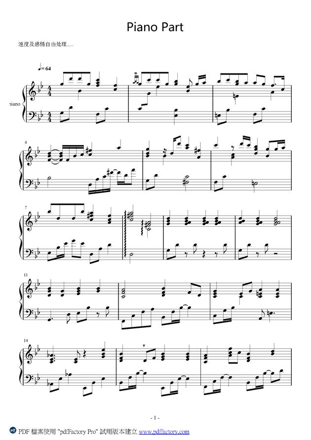 古风钢琴谱 第1页