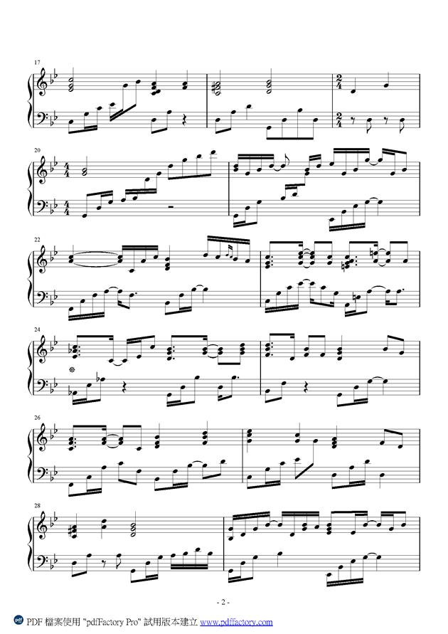 古风钢琴谱 第2页