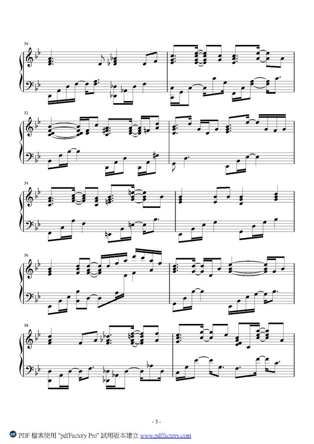 古风钢琴谱 第3页