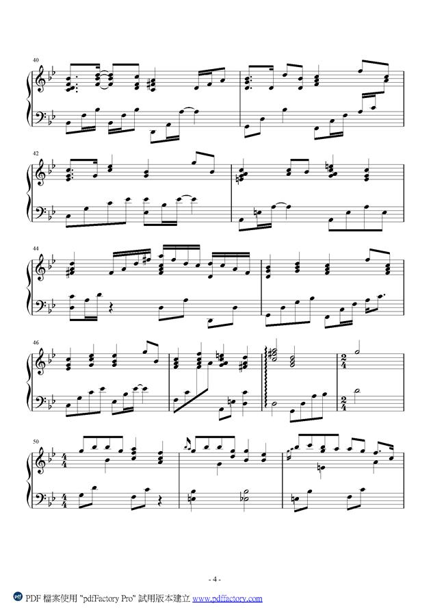古风钢琴谱 第4页