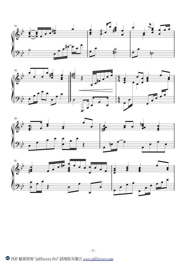古风钢琴谱 第5页