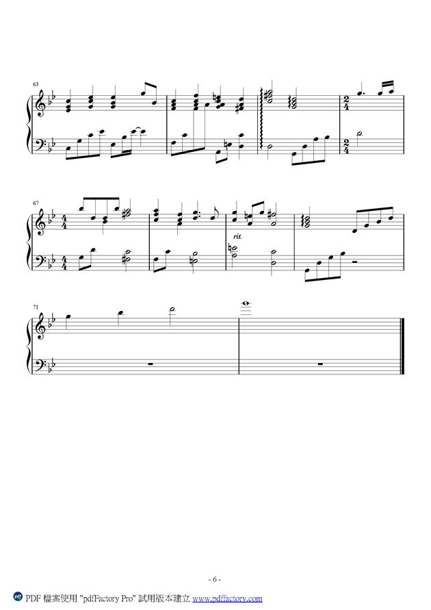 古风钢琴谱 第6页