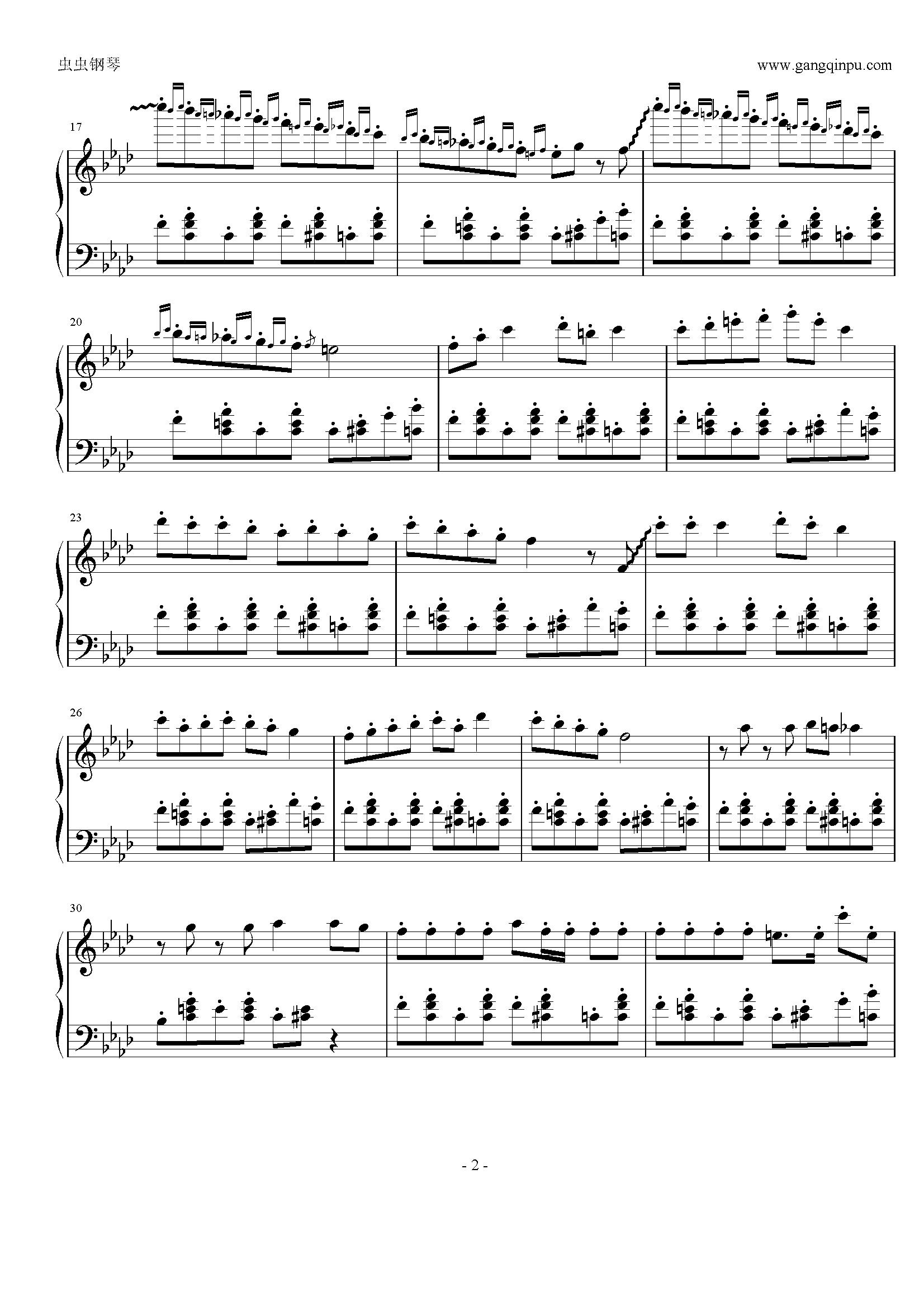 洛天依钢琴谱 第2页
