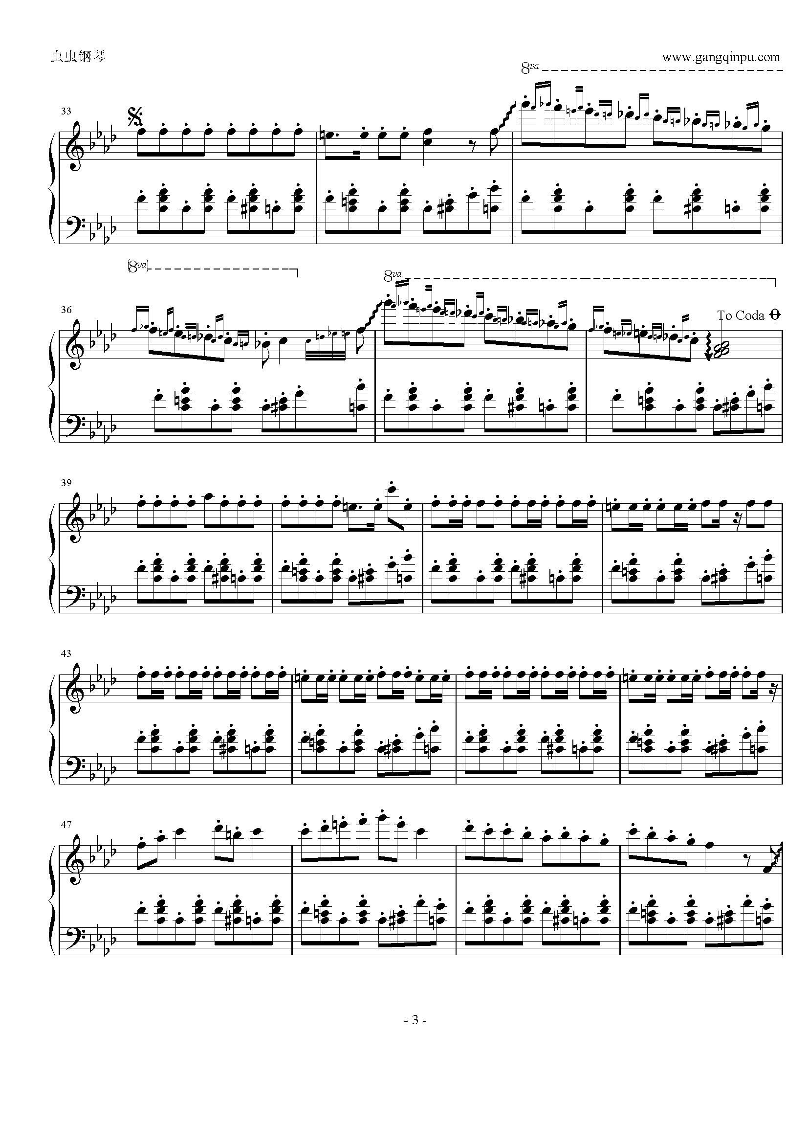 洛天依钢琴谱 第3页