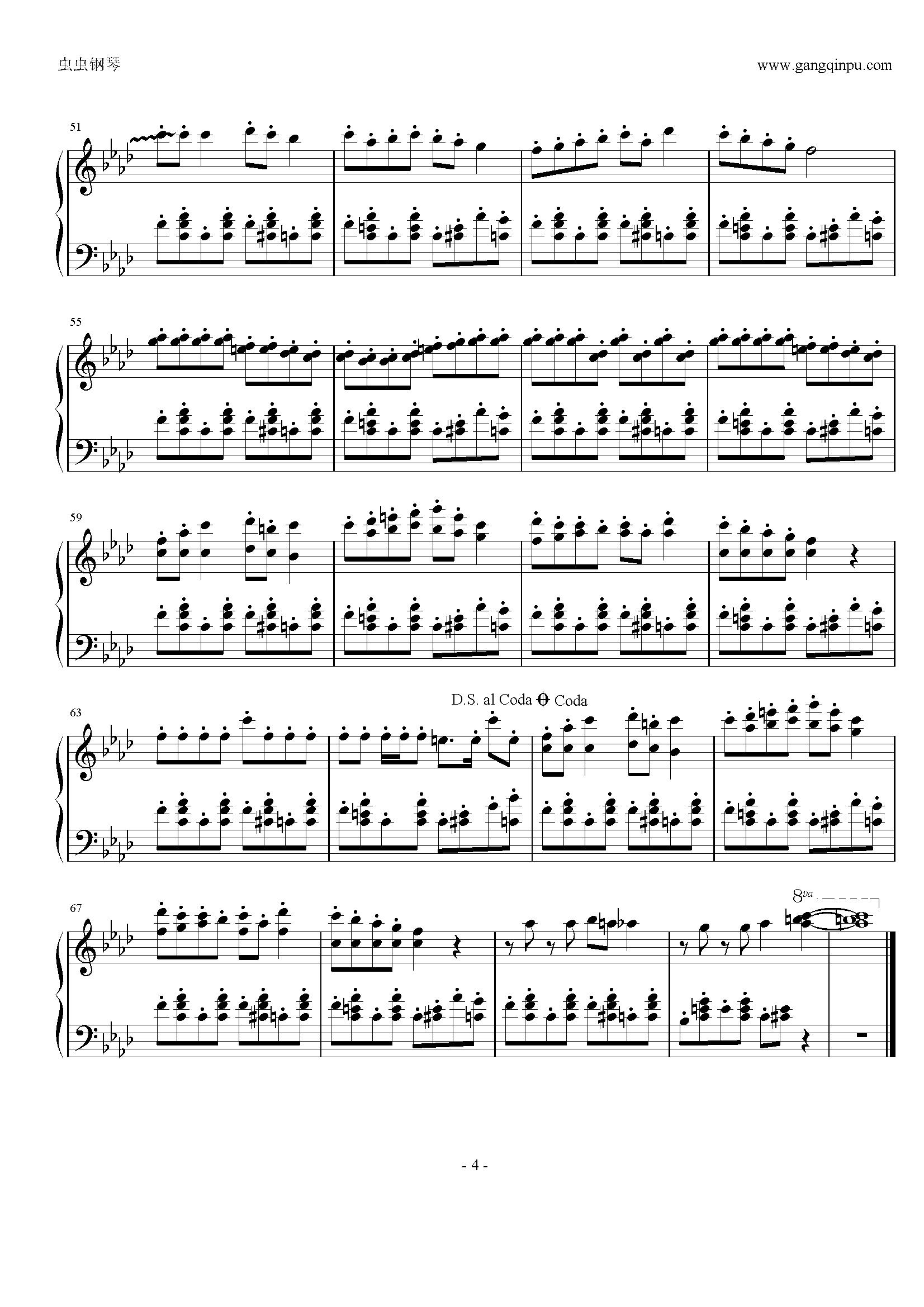 洛天依钢琴谱 第4页