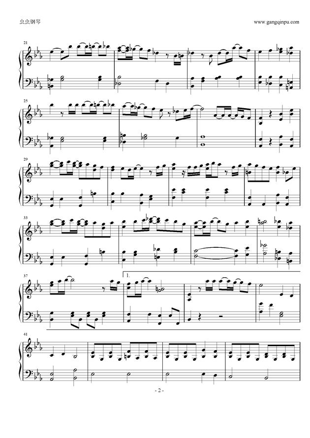 沪剧茶花女 花盟曲谱-钢琴谱 青春赋 主题曲