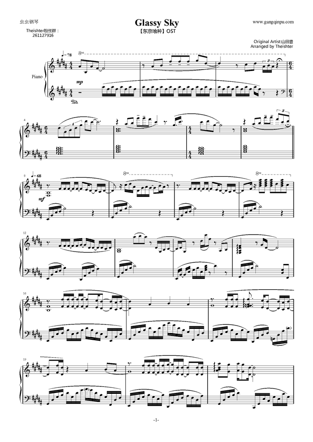 OST Glassy Sky钢琴谱 第1页