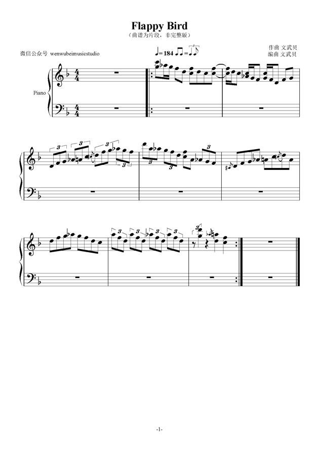 Flappy Bird钢琴谱 第1页