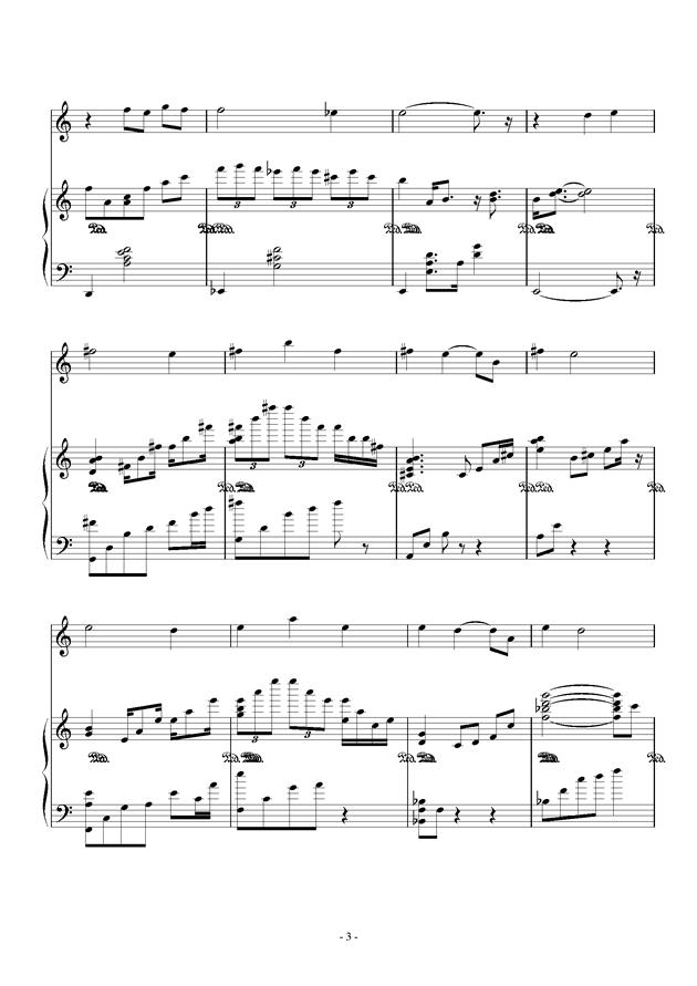 ハナノヨワサ钢琴谱 第3页