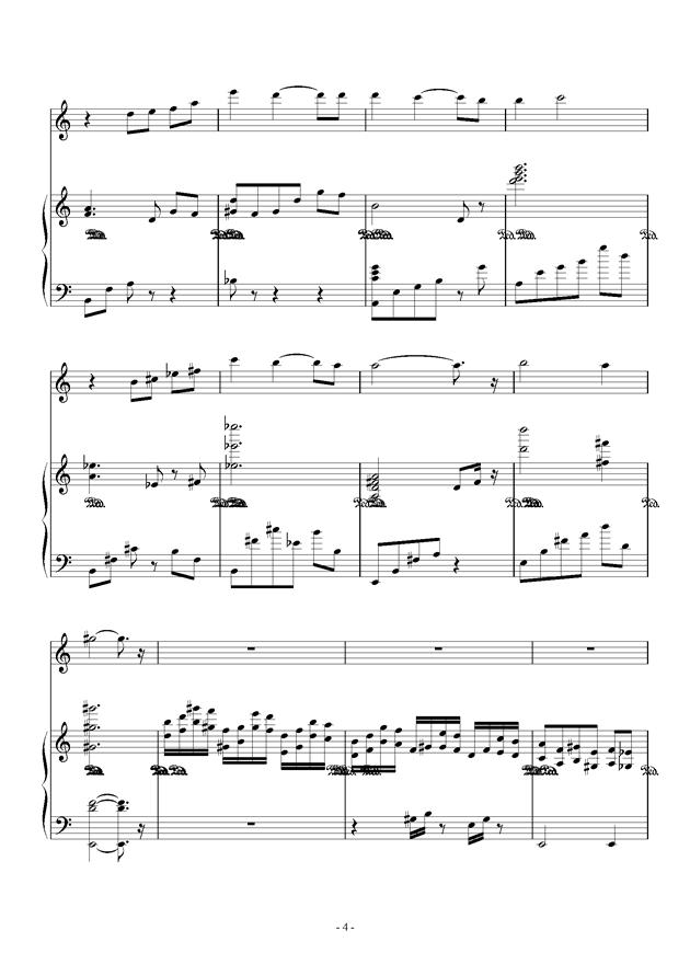 ハナノヨワサ钢琴谱 第4页