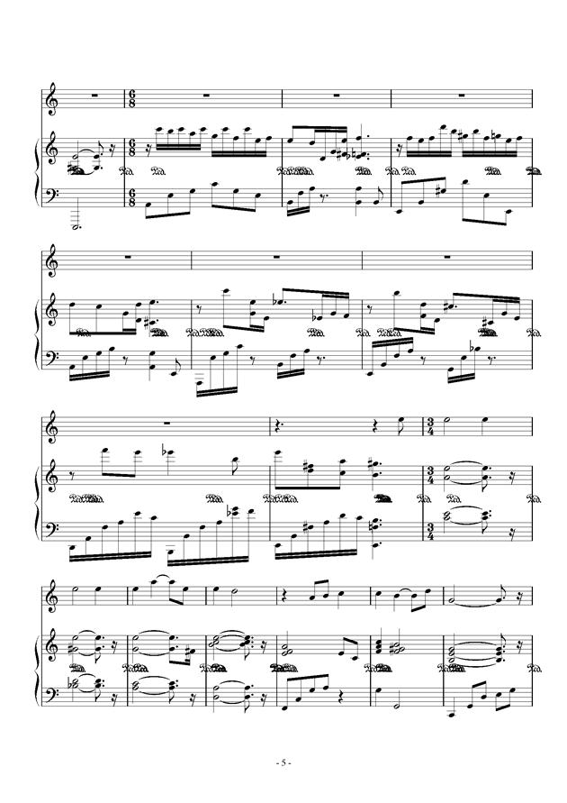 ハナノヨワサ钢琴谱 第5页